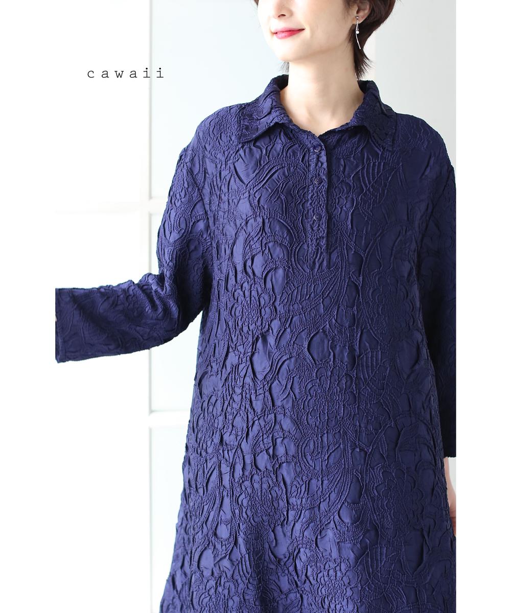 ▼▼「cawaii」上品なこだわり花が浮かぶシャツワンピース4月14日22時販売新作