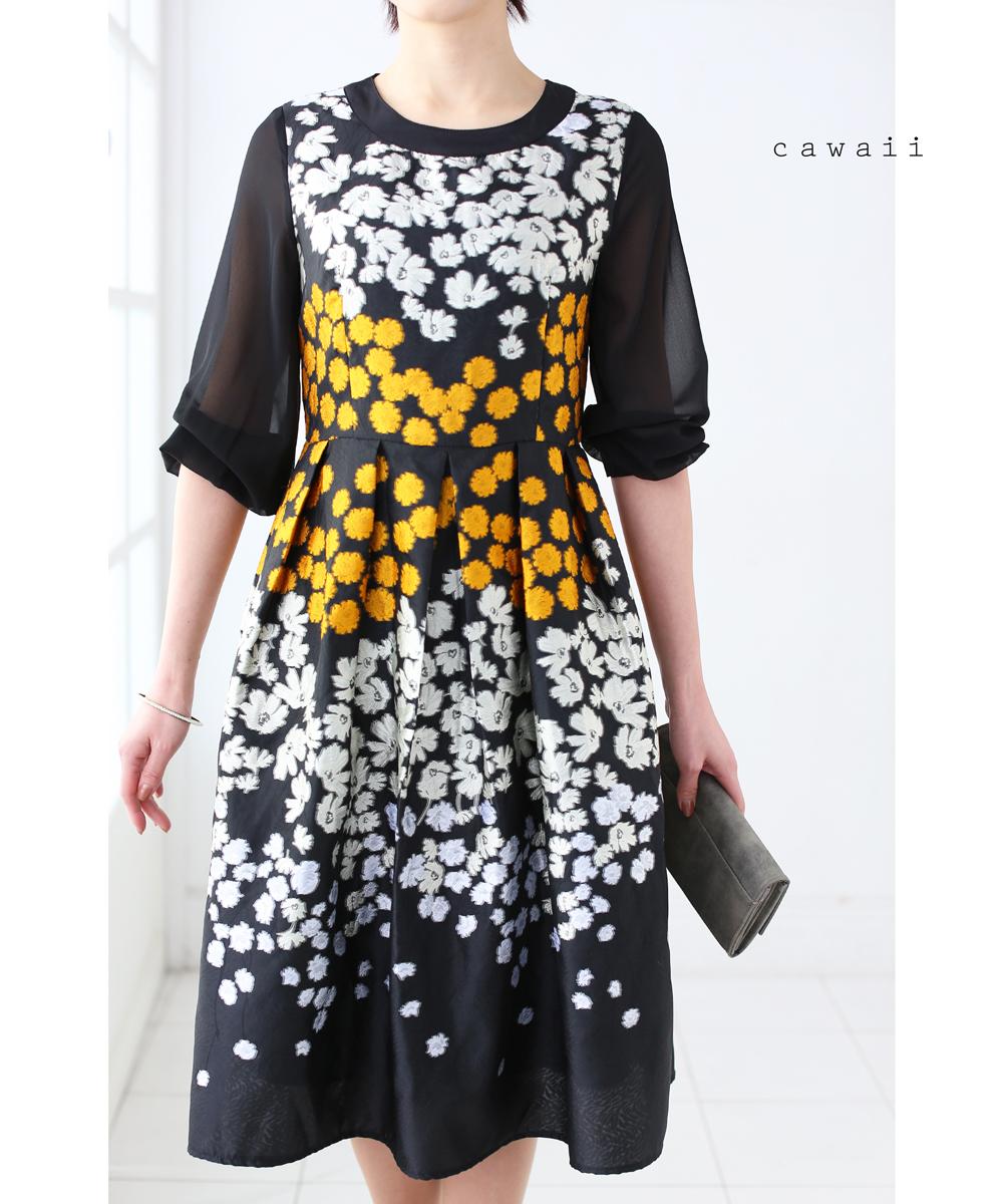M/L「cawaii」シフォン袖付きのグラデーション花ワンピース