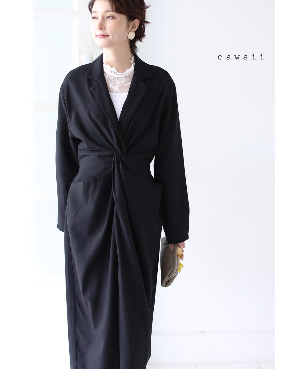 (ブラック)「cawaii」着回し縦長効果カシュクールワンピース4月10日22時販売新作