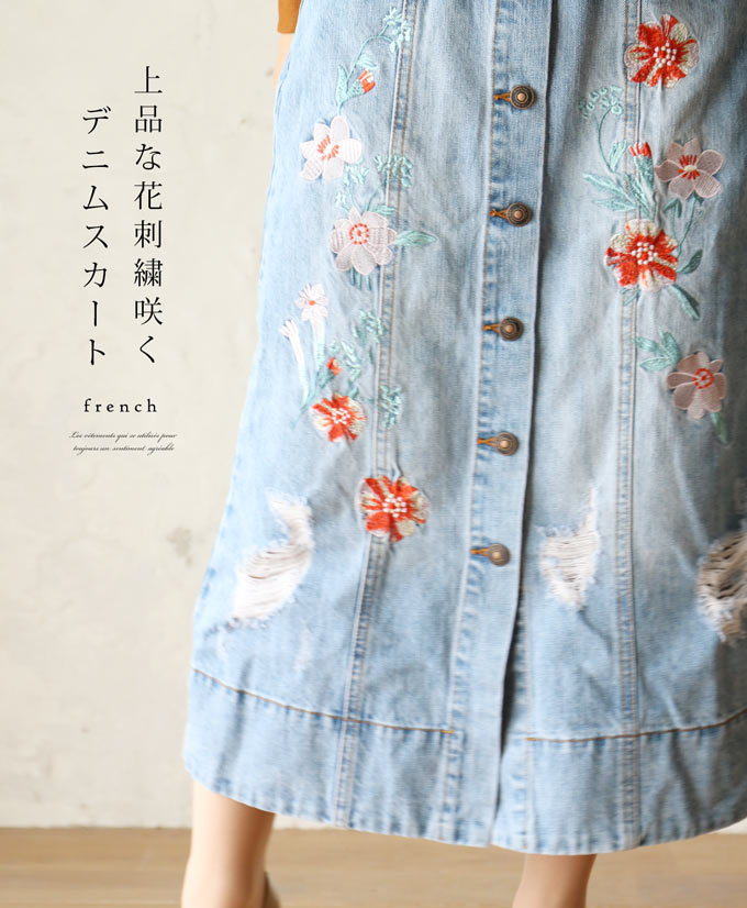 残りわずか「FRENCH PAVE」上品な花刺繍咲くデニムスカート