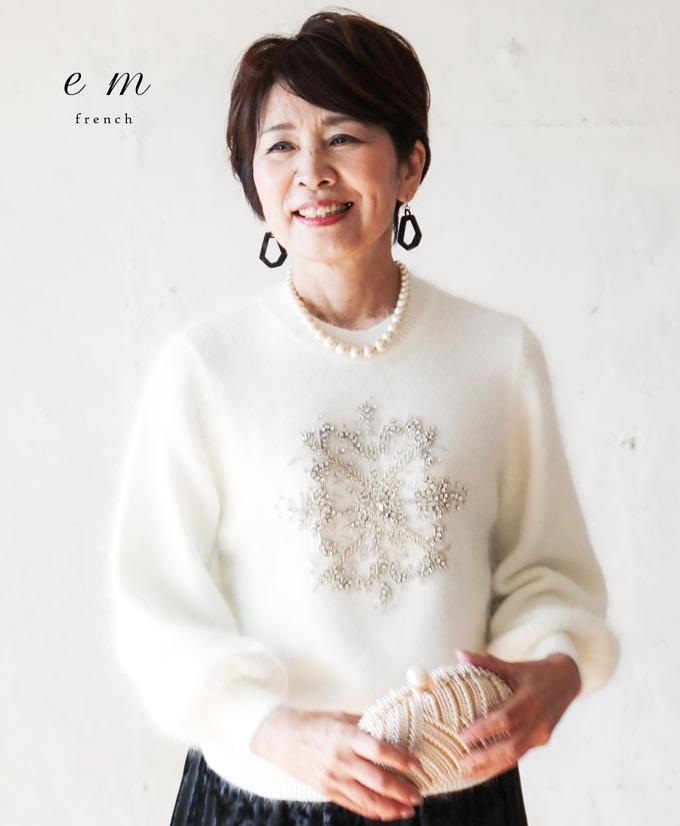 「em」煌めく雪の華咲くニットトップス1月20日22時販売新作