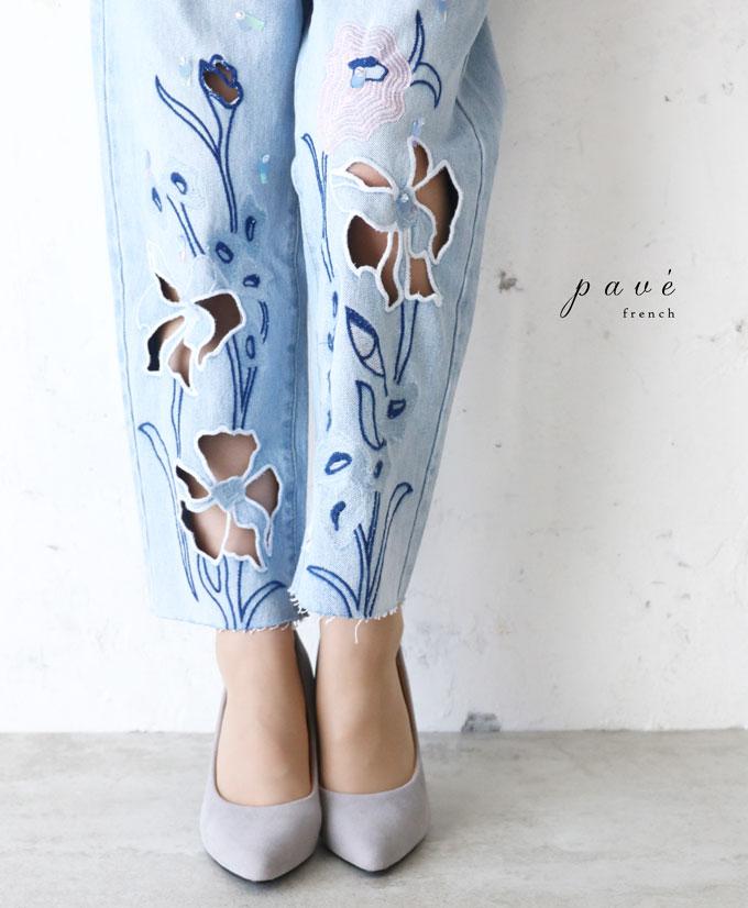 【再入荷♪2月23日12時&22時より】「pave」美しいカットワークの花デニムパンツ