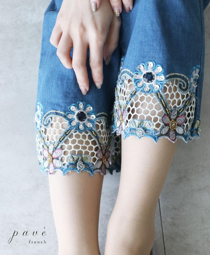 5/5 残りわずか(S~L対応)「FRENCH PAVE」煌めく花刺繍の裾のサブリナデニムパンツ