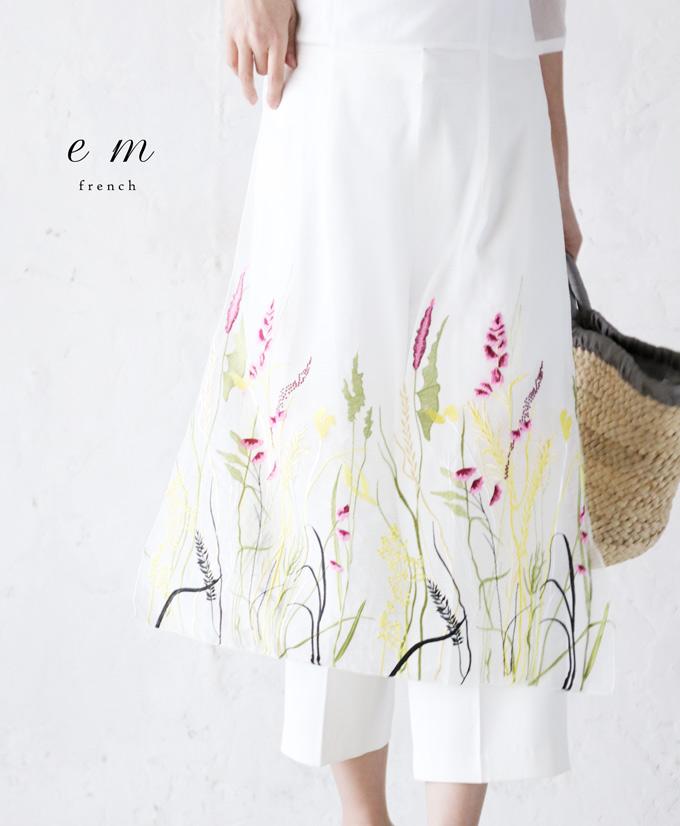 【再入荷♪2月25日12時&22時より】「em」可憐に咲いた野花刺繍のワンピース