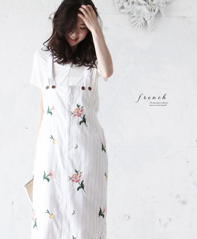 【再入荷♪5月23日12時&22時より】(ホワイト)「french」花刺繍咲くオーバースカート