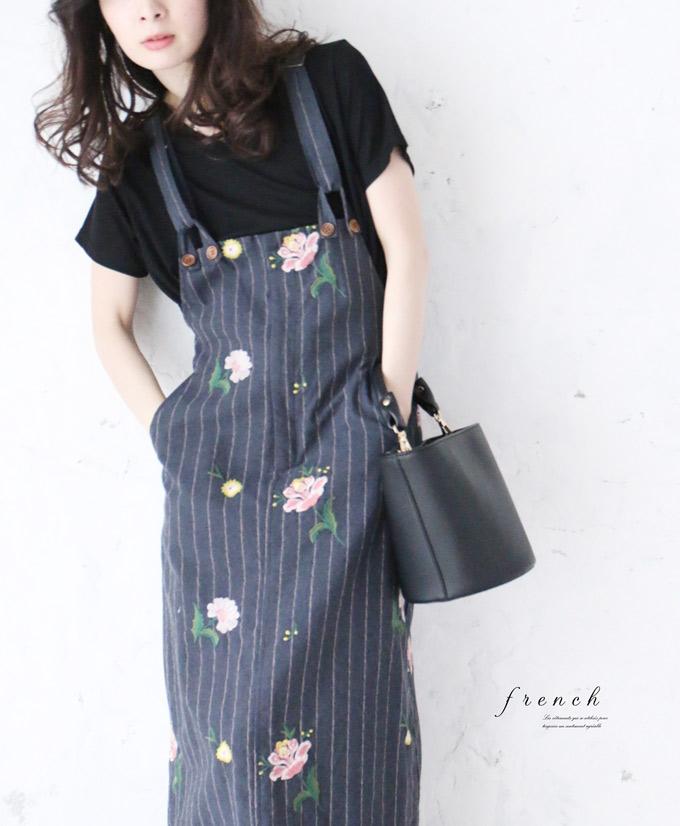 (S~M対応) 【再入荷♪4月26日12時&22時より】(グレー)「FRENCH PAVE」彩り花刺繍のサロペットスカート/Z2