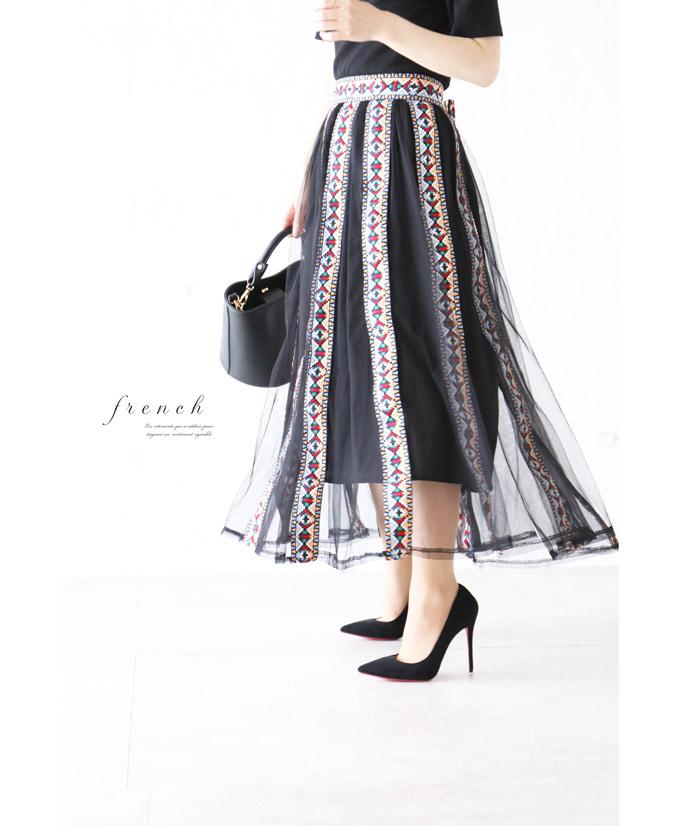 12/24 22時から残りわずか*「FRENCH PAVE」カラフルな刺繍ラインのチュールスカート
