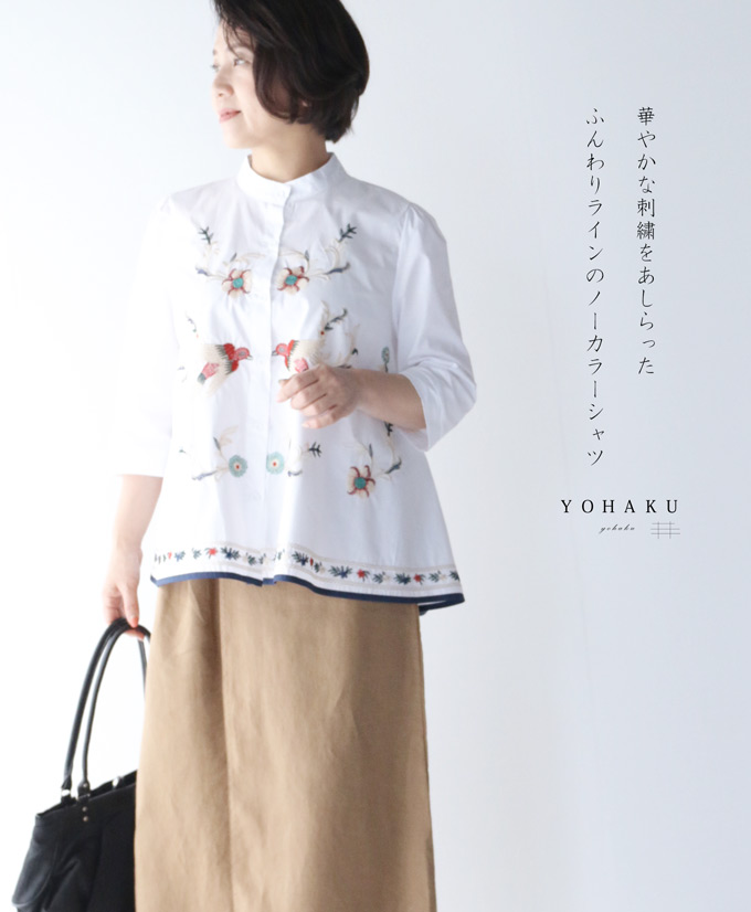 (ホワイト)「YOHAKU」華やかな刺繍をあしらったふんわりラインのノーカラーシャツトップス5月4日22時販売新作