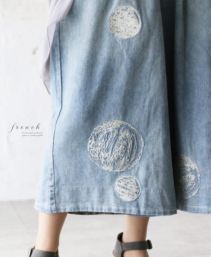 【再入荷♪7月11日12時&22時より】「french」まん丸刺繍のリラックスパンツ