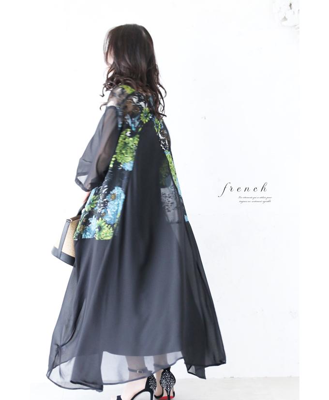 【再入荷♪3月3日12時&22時より】「french」紫陽花咲くジョーゼットの羽織り