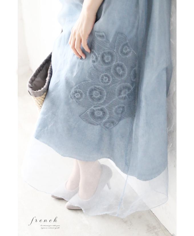 【再入荷♪3月31日12時&22時より】「french」刺繍オーガンジー纏うワンピース