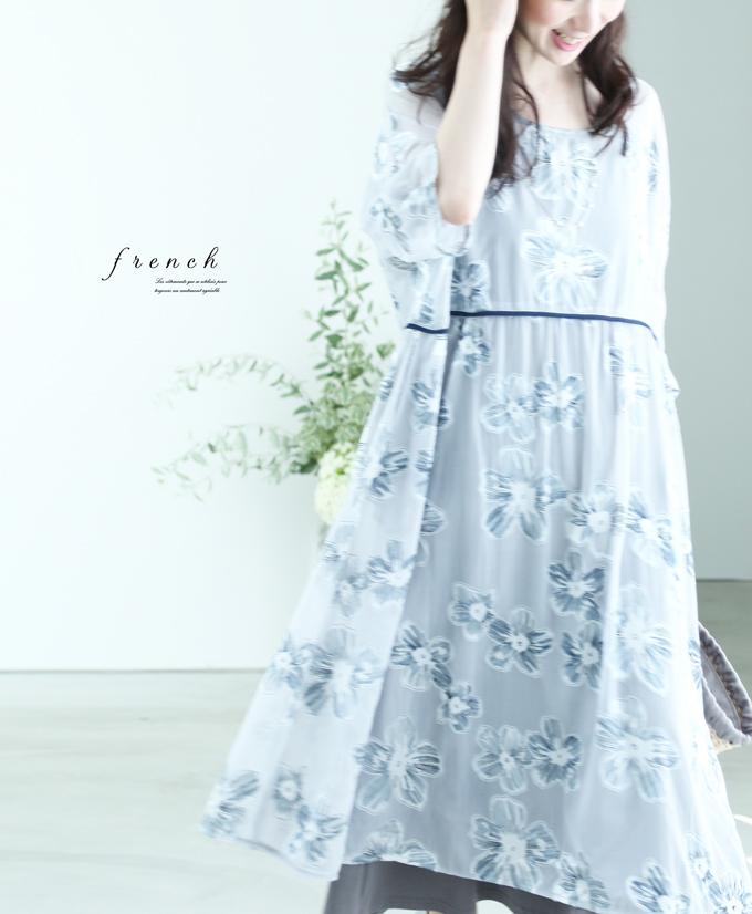 【再入荷♪2月20日12時&22時より】「french」大人な花咲く透けワンピース