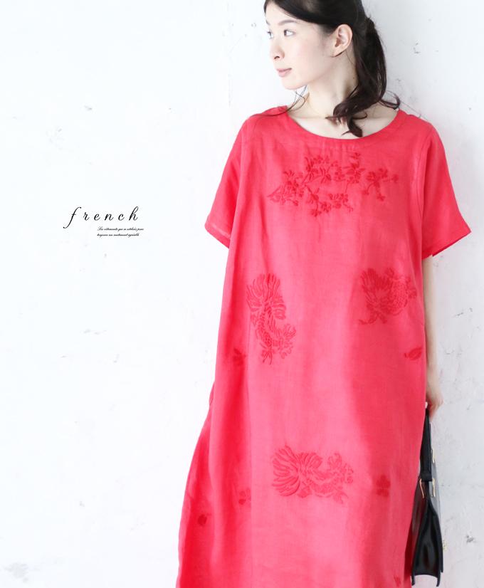 「french」隠れ刺繍の夏カラーワンピース7月23日22時販売新作