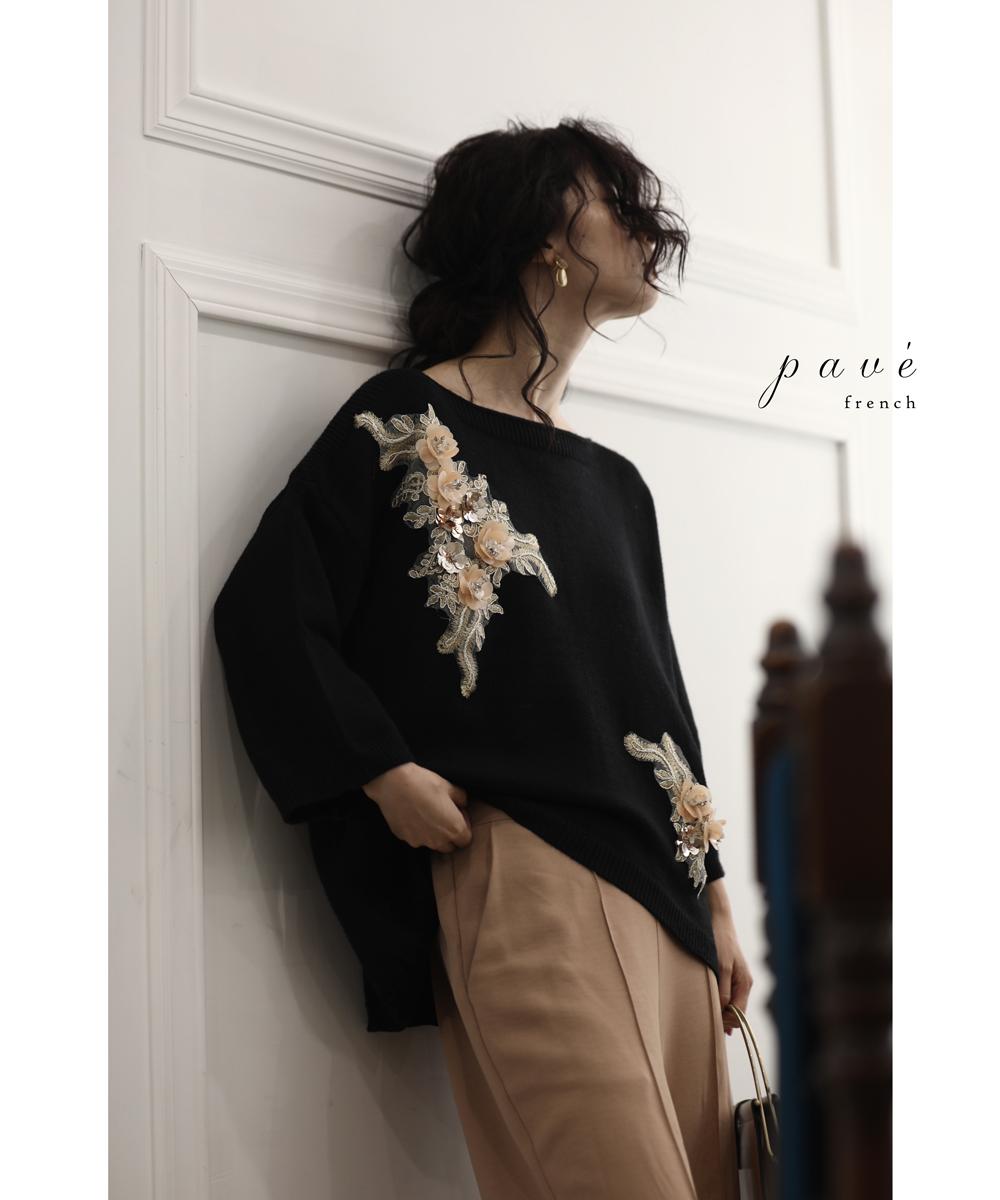 12/24 22時から残りわずか*(S~L対応)(ブラック)「FRENCH PAVE」ビジューのお花が光に煌めくニットトップス