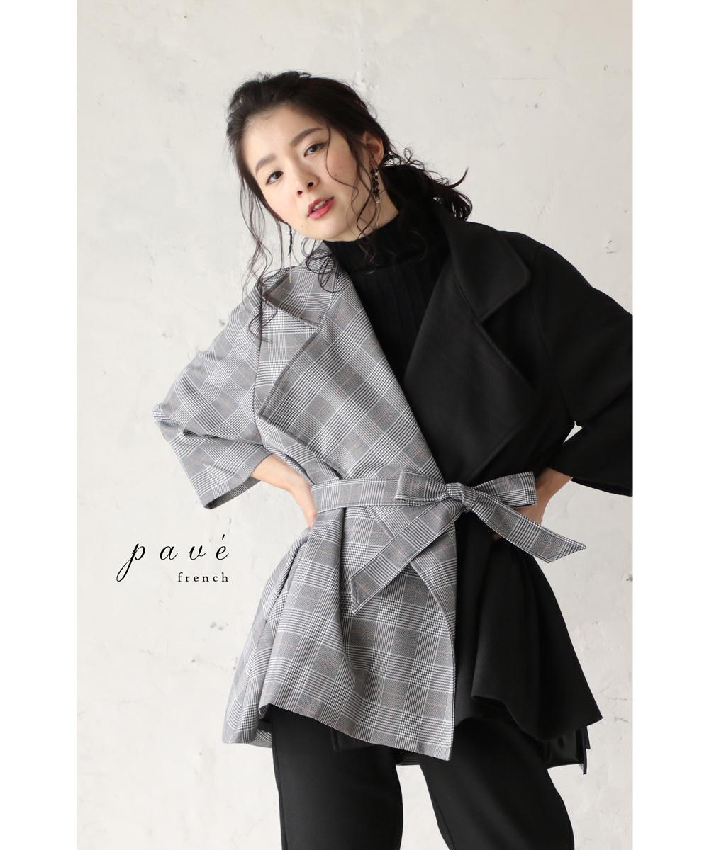 【再入荷♪1月2日22時より】(ブラック)「pave」チェックバイカラーのAラインジャケット