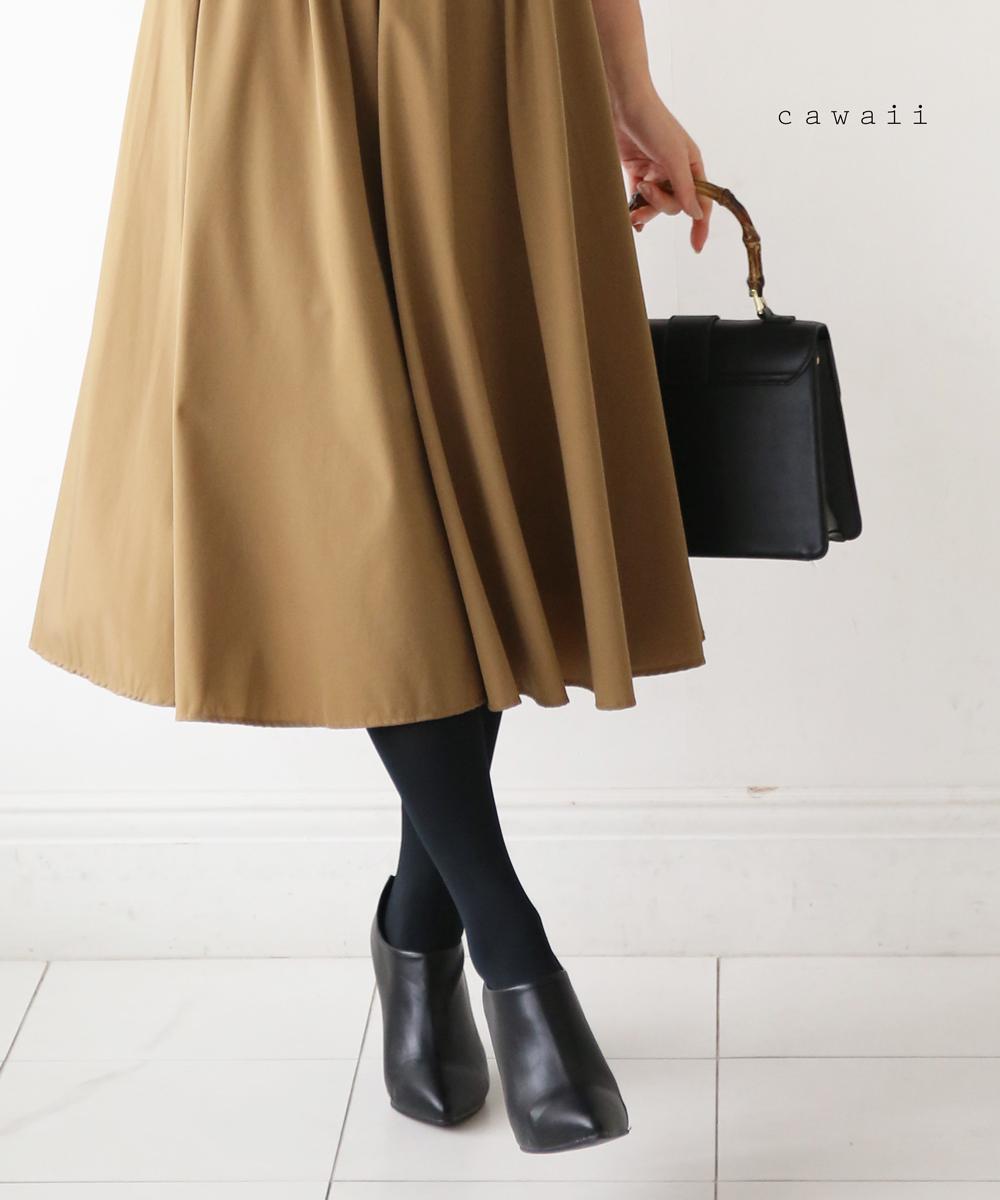 【再入荷♪12月15日12時&22時より】(ブラウン)「cawaii」大人ニュアンスを造る軽やかなベーシックスカート