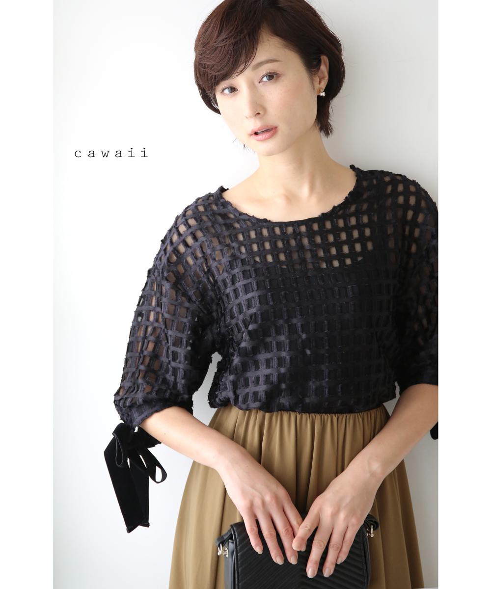 「cawaii」♪♪魅惑の透け感のあるベロアリボン袖トップス9月24日22時販売新作