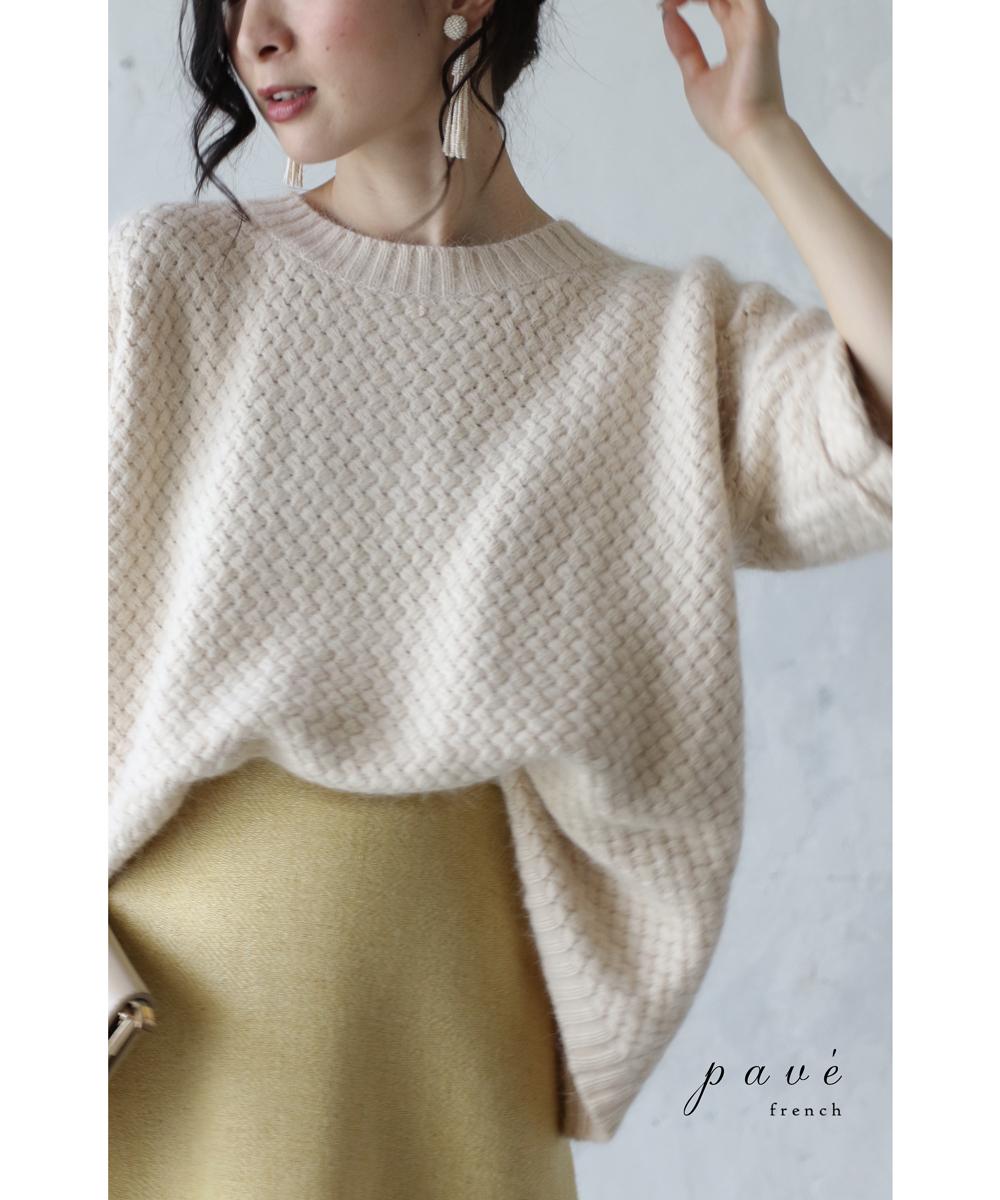 【再入荷♪1月20日12時&22時より】(オフホワイト)「pave」ひと味違う編み模様の温もりニットトップス