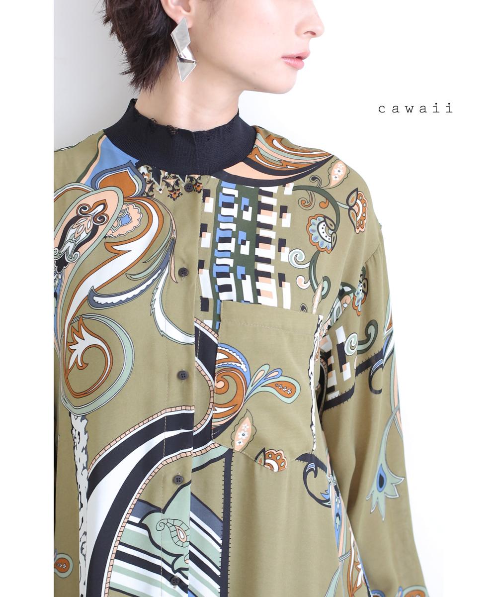 「cawaii」カーキのデザイン2wayシャツワンピース9月29日22時販売新作