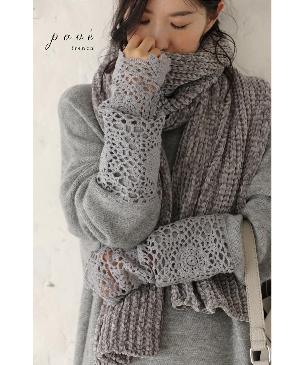 【再入荷♪1月25日12時&22時より】「pave」美しい編みレースのニットワンピース/Z1