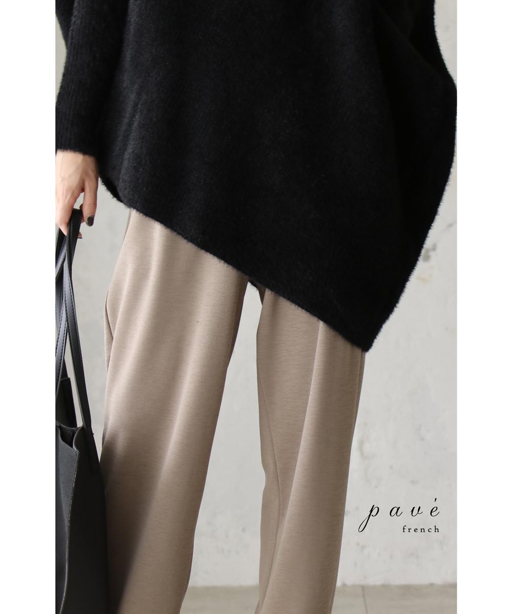残りわずか「FRENCH PAVE」シャープな裾ラインのドルマンニットトップス/Z1/Z3