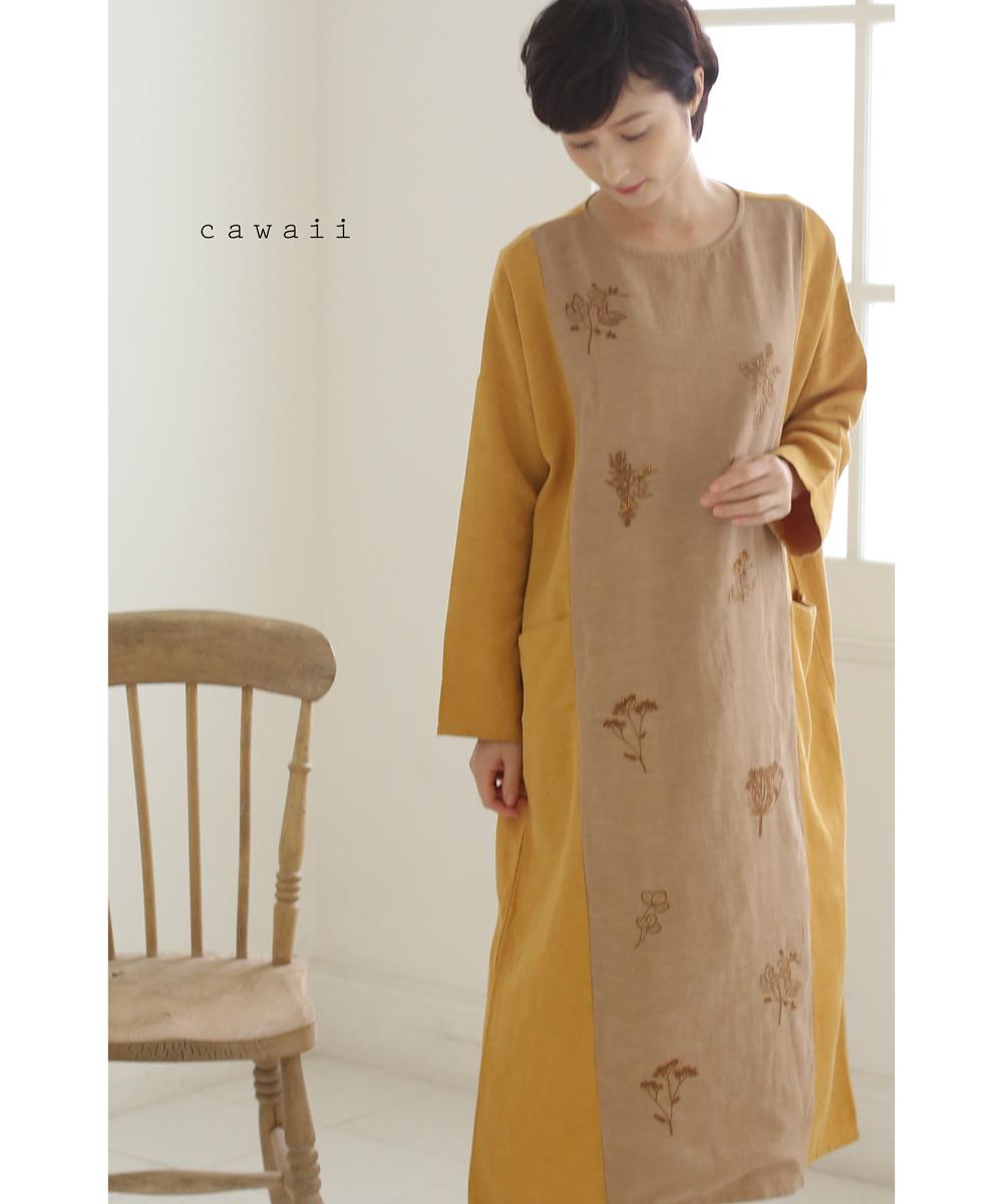 (イエロー)「cawaii」黄金色コットンに丁寧な刺繍のポケットワンピース10月25日22時販売新作