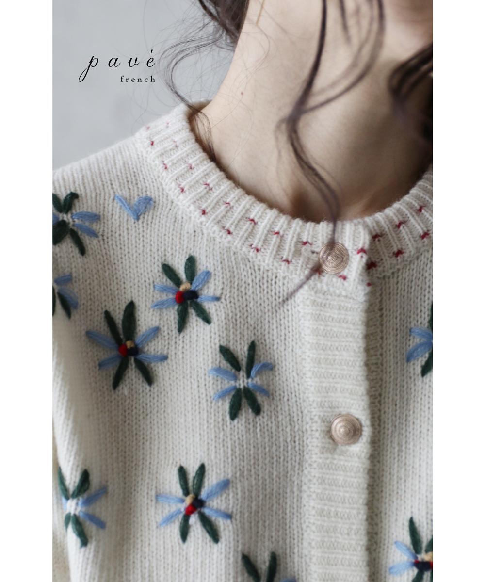 8/24 22時から残りわずか*「pave」可愛い花刺繍とステッチのニットカーディガン10月27日22時販売新作