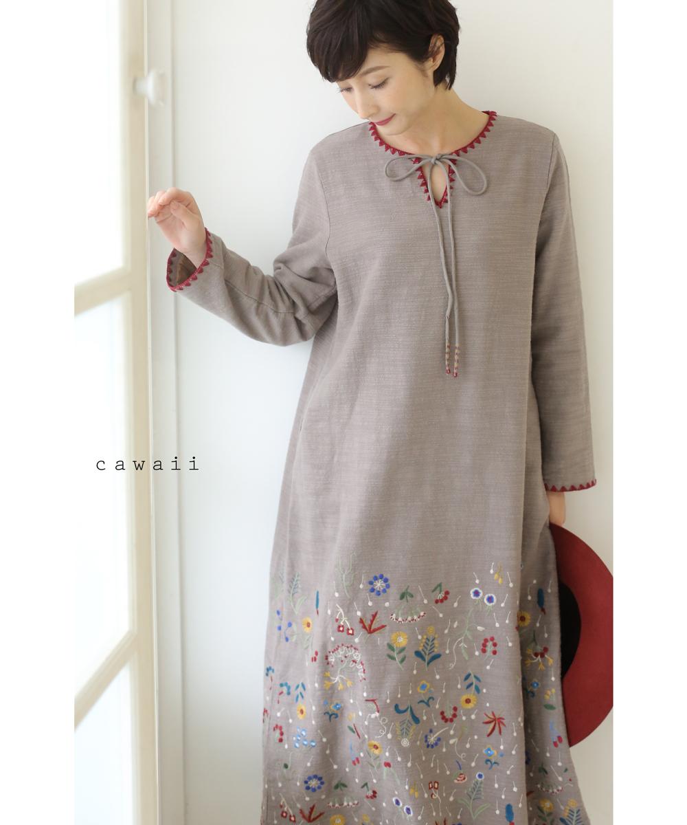 (S~L対応)【再入荷♪5月1日22時より】(グレー)「cawaii」小花刺繍の柔らかさ綿と麻のナチュラルワンピース