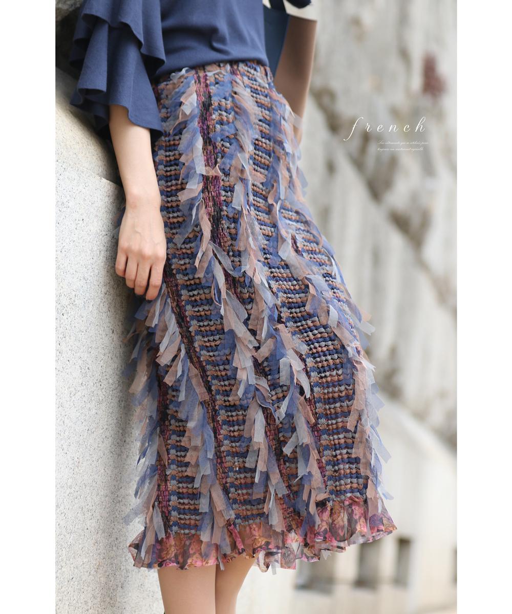 【再入荷♪2月17日12時&22時より】「french」個性が光る。ミックスリボンフリンジのタイトスカート