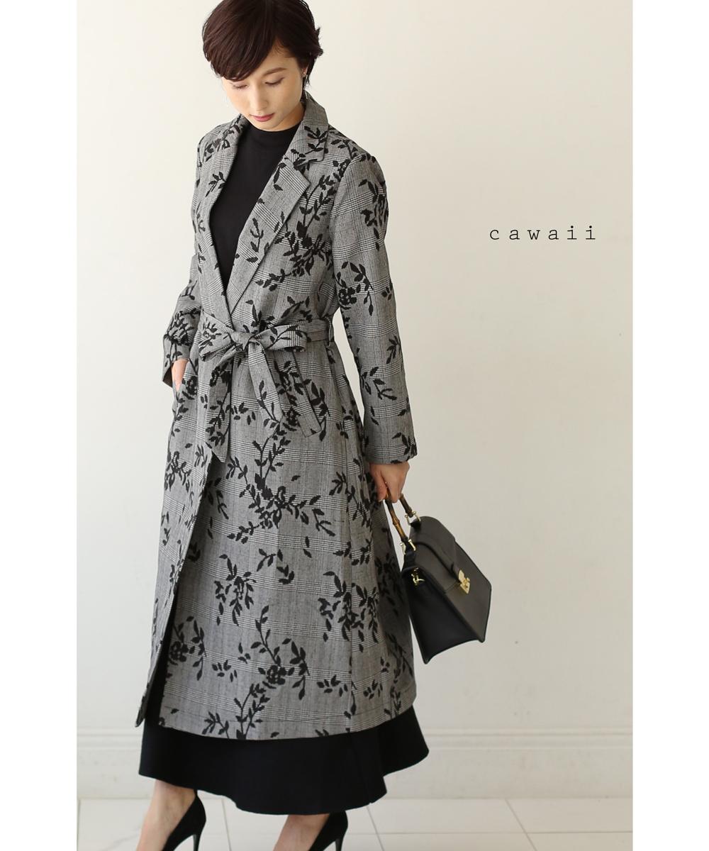 (ブラック)「cawaii」見るほど美しい立体感とぬくもり風合いコートアウター11月8日22時販売新作