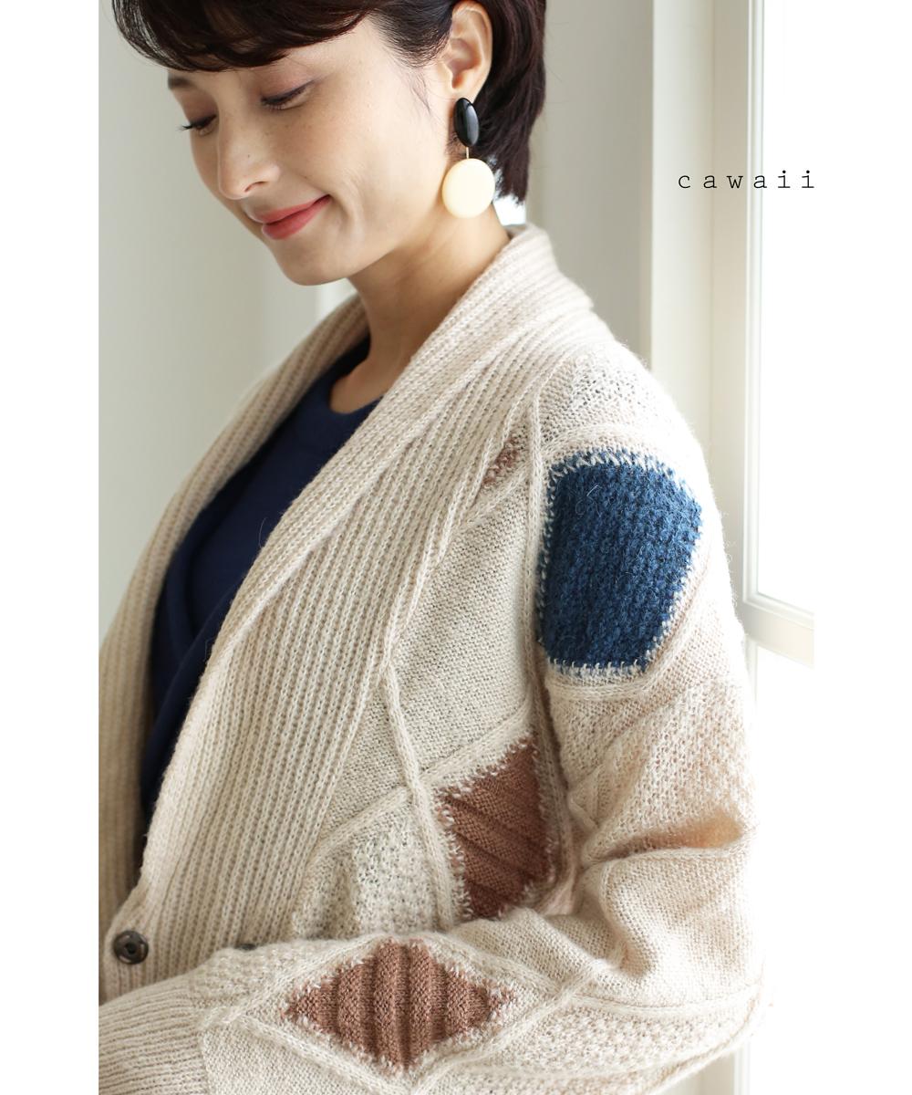 (M~3L対応)「cawaii」かのこ編みの温かみを表現カーディガン羽織り