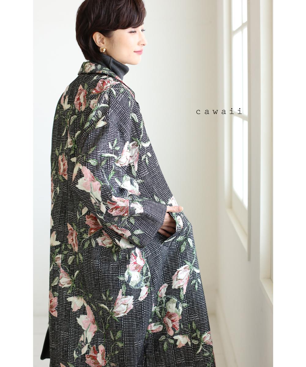 8/24 22時から残りわずか*「cawaii」気負わない上品花柄ジャケットコート11月15日22時販売新作