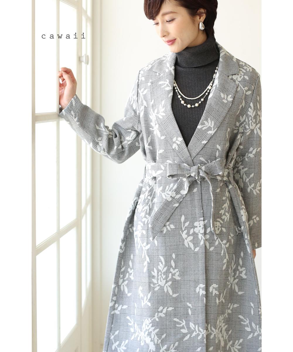 残りわずか(ホワイト)「cawaii」見るほど美しい立体感とぬくもり風合いコートアウター