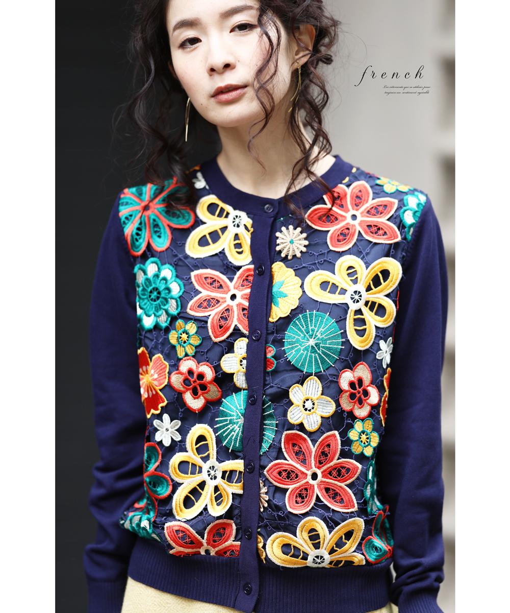 【再入荷♪3月31日12時&22時より】「french」カラフルに咲き誇る花刺繍カーディガン