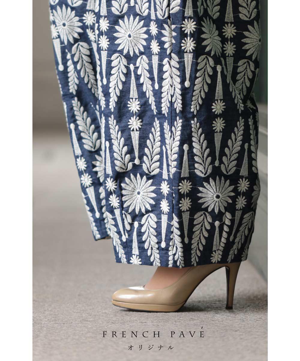 S~L/2L~3L【再入荷♪1月27日12時&22時より】(ブルー)「FRENCHPAVEオリジナル」ゆるっとシルエットのワイド花刺繍パンツS/M/L/2L/3L
