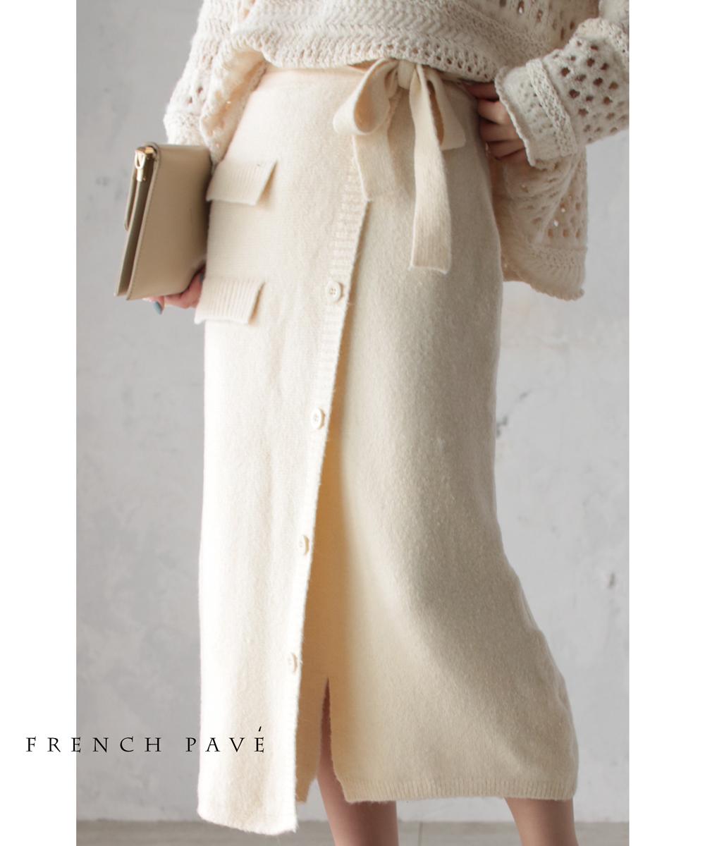 (M~2L対応)【再入荷♪12月25日12時&22時より】(ホワイト)「FRENCH PAVE」柔らかニットのラップデザインスカート