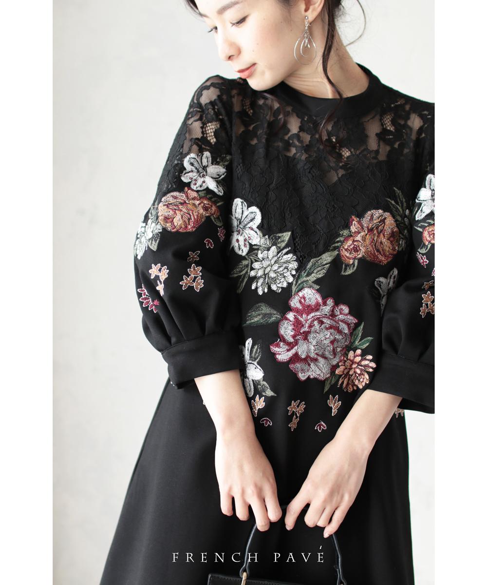 【再入荷♪8月23日12時&22時より】「french pave」豪華に施した花刺繍のエレガンスワンピースチュニック