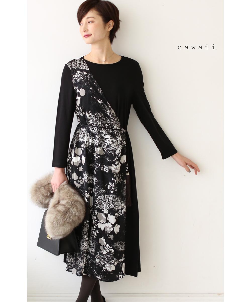 「cawaii」華やかなモダン柄をあしらった細見えワンピース12月29日22時販売新作