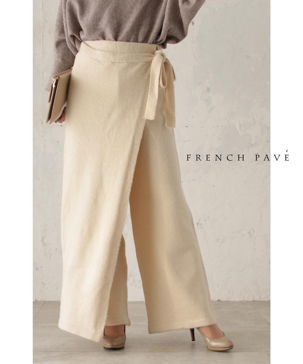 4/13 22時から残りわずか*(アイボリー)「french pave」柔らかニットのラップデザインパンツ