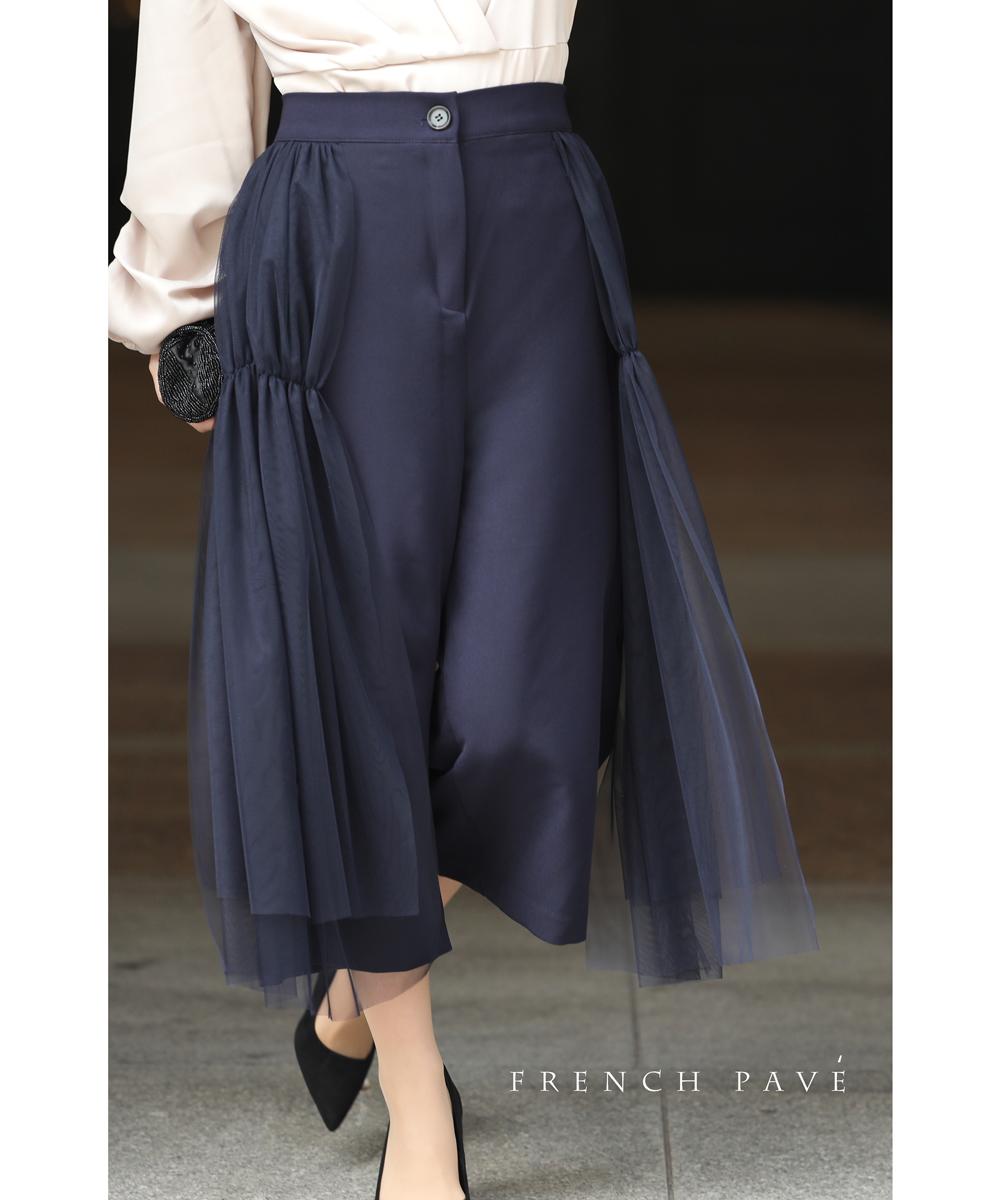 「frenchpave」風にふわり揺れるチュールを纏うベールパンツ1月10日22時販売新作