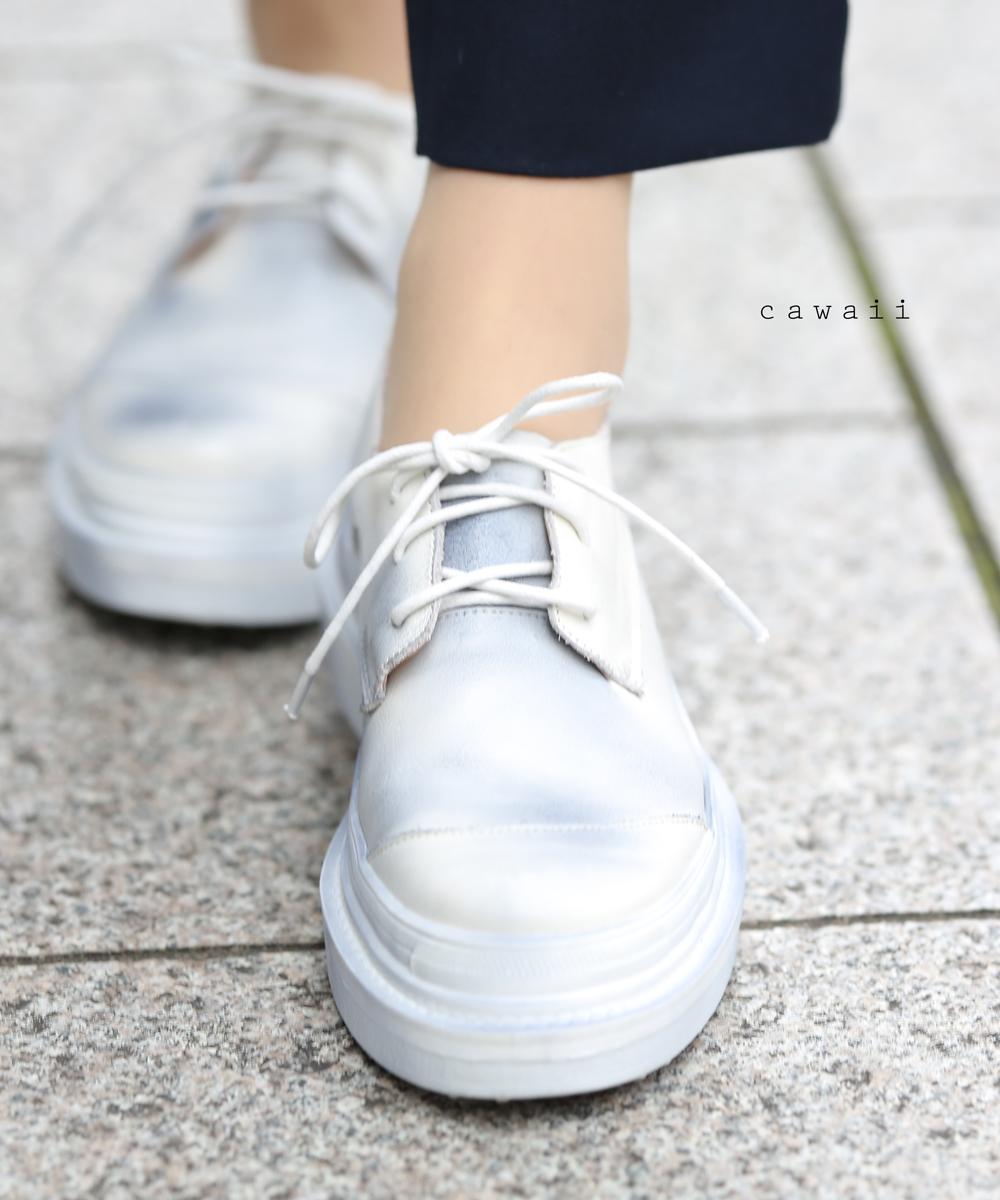 【再入荷♪8月21日12時&22時より】「cawaii」皮の柔らかさヒールアップにオシャレと共に安定スニーカー靴 シューズ