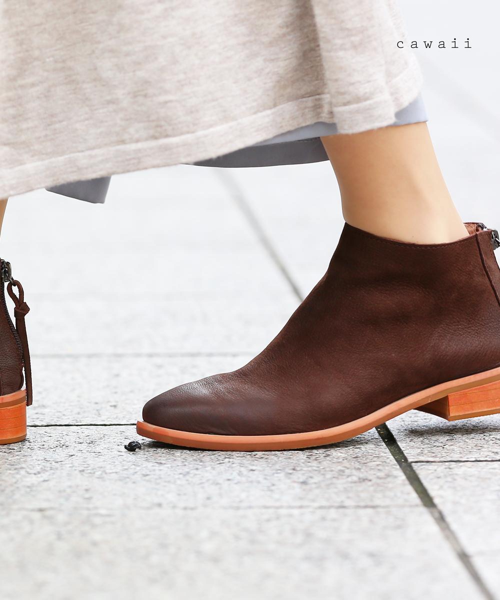 【再入荷♪8月21日12時&22時より】(ブラウン)「cawaii」ブラウンのように柔らかく履きやすさジップ入りショートブーツ靴 シューズ