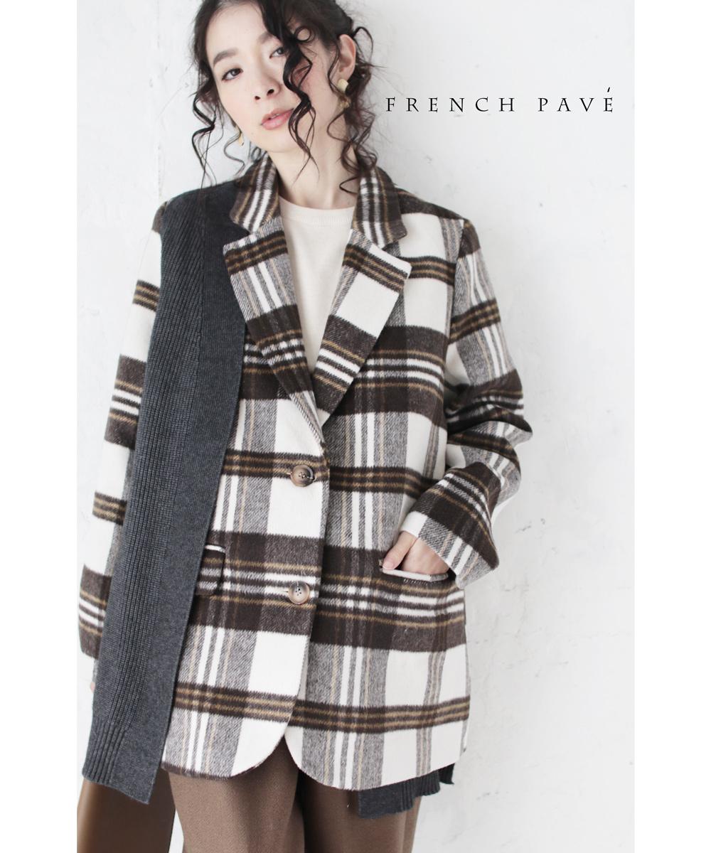 「frenchpave」アシンメトリーのこだわりデザイン。飾りニットのチェックコートアウター1月29日22時販売新作