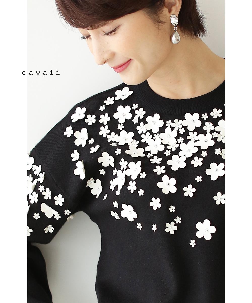 「【再入荷♪3月10日12時&22時より】cawaii」咲開く花々のブラックトップス