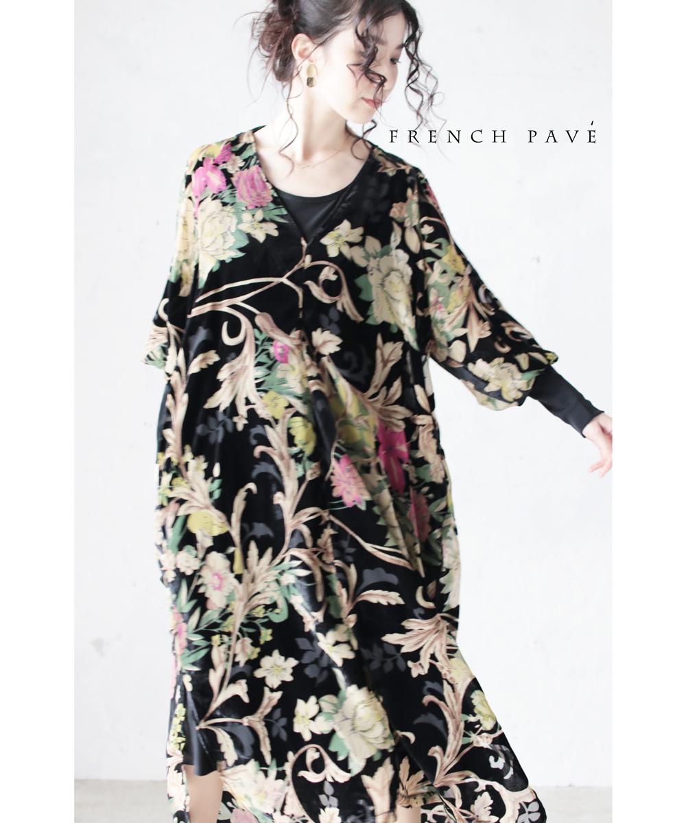 【再入荷♪4月10日12時&22時より】「frenchpave」キャンバスに描いた鮮やかな花のベロアワンピース