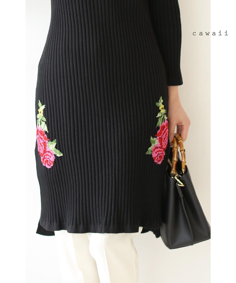 (S~M対応)【再入荷♪12月13日12時&22時より】「cawaii」彩り花束のスリット入りリブチュニックワンピース