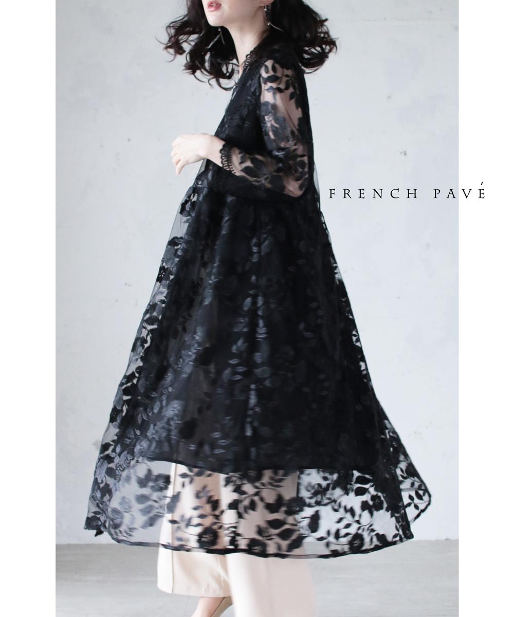 【大特価:アウトレット:返品・交換不可】「FRENCH PAVE」春の息吹を全身で纏う。総花レースの羽織り