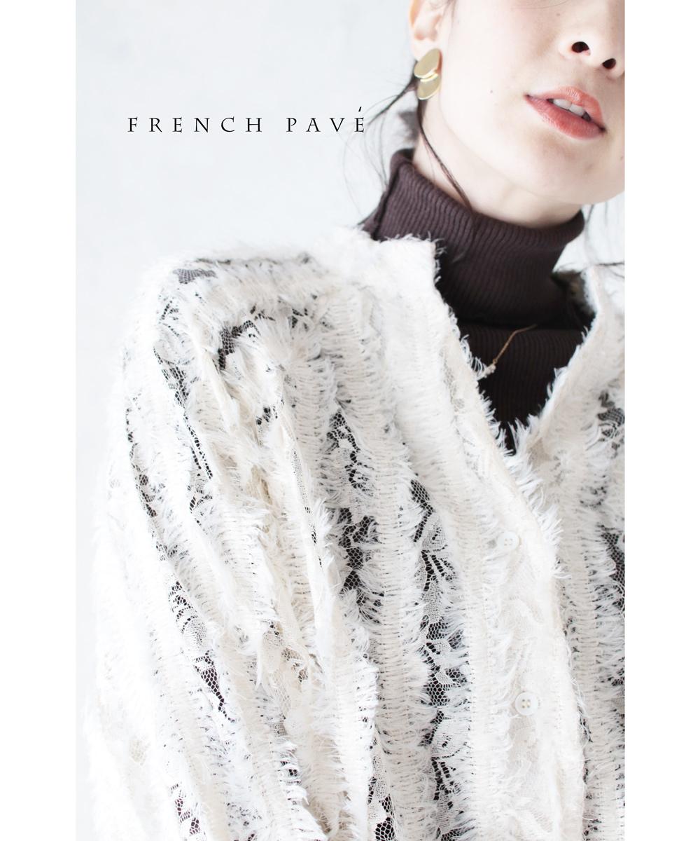(ホワイト)「frenchpave」タートルニットとフリンジレースカーディガンの2セット2月7日22時販売新作