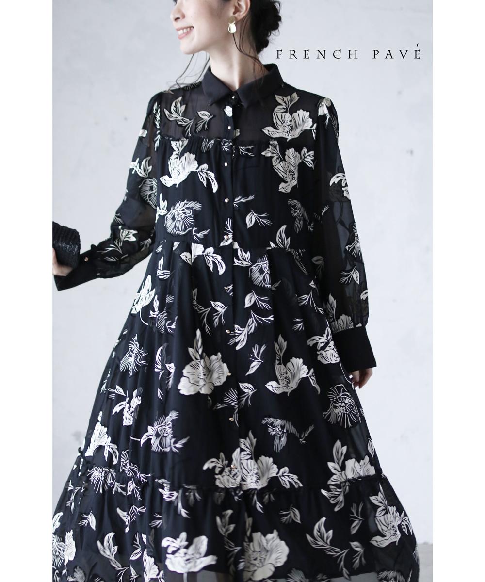 【再入荷♪3月22日12時&22時より】「frenchpave」美しく魅せるエレガントな黒の花柄ワンピース
