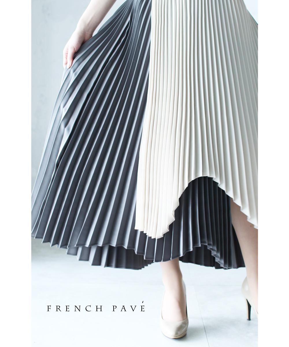 4/13 22時から残りわずか*「frenchpave」動きあるアコーディオンプリーツのラップデザインスカート